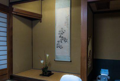 chambre au ryokan Sansuien, préfecture de Yamaguchi