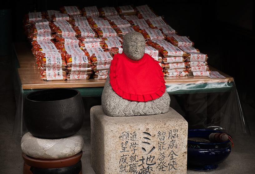 Un temple où on offre du miso à Jizo