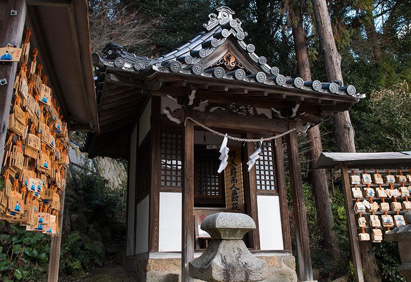petit pavillon au sanctuaire Onaga Tenmangu, Hiroshima