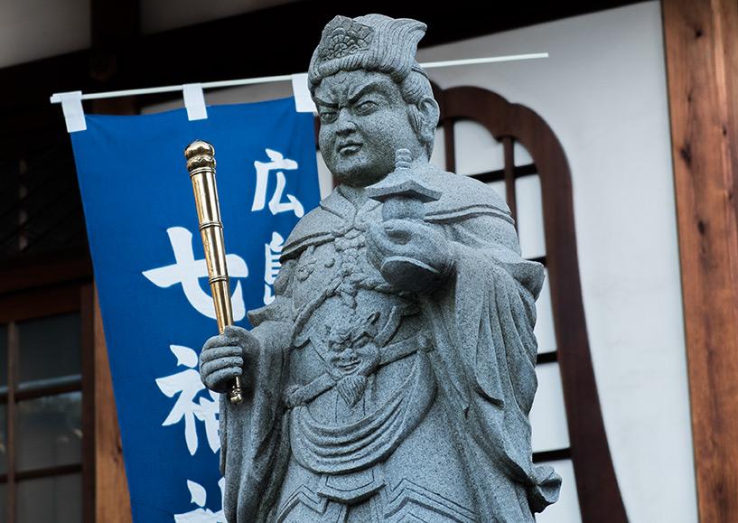Statue Bishamonten temple Myojoin Hiroshima