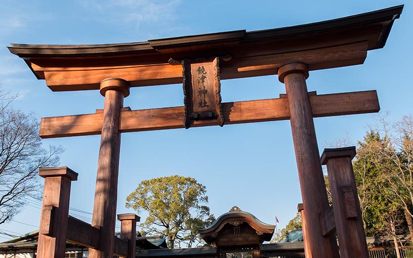 torii du sanctuaire Nigitsu Hiroshima