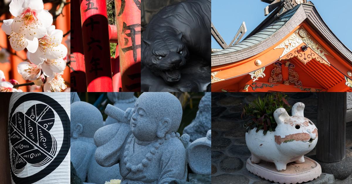 promenade historique Futabanosato partie 2