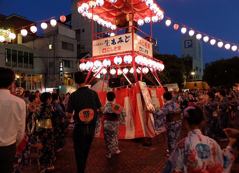 Issei Minami, Bon-odori, Shintenchi-koen, Tokasan Matsuri, Hiroshima