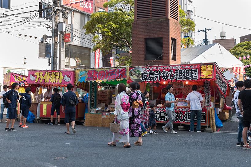 Yatai Shiru nashi Tantanmen, Tokasan matsuri, Hiroshima