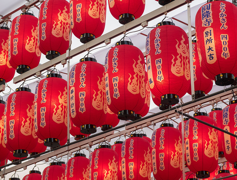 Lanternes rouges, Temple Enryuji, Tokasan Matsuri, Hiroshima