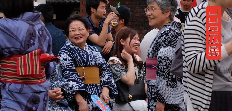 Tokasan Yukata Matsuri www.jud-hiroshima.com
