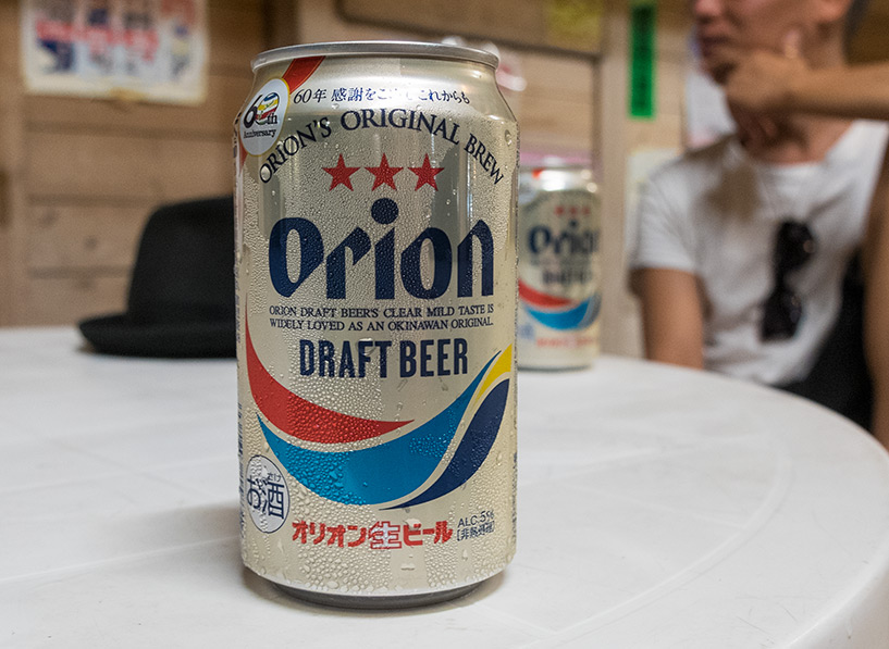 Orion sur la place Nigiwai, Naha, Okinawa
