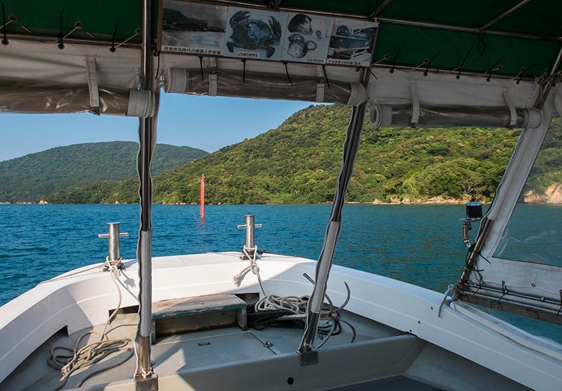 bateau Funeya pour la journée snorkeling à Iriomote