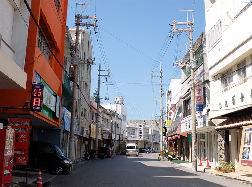 le quartier de Misaki-cho (三崎町), de jour, Ishigaki