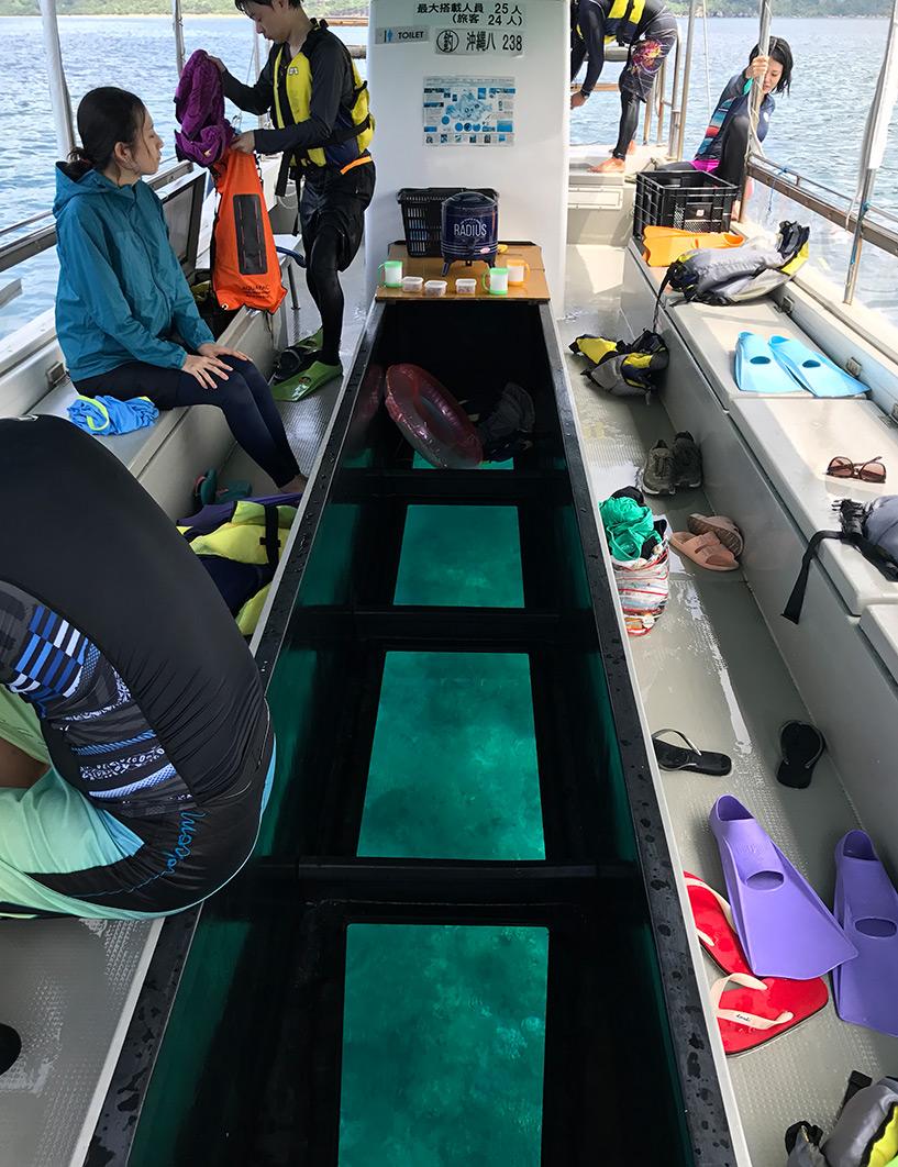 Départ pour la première session de snorkeling, Iriomote, Okinawa