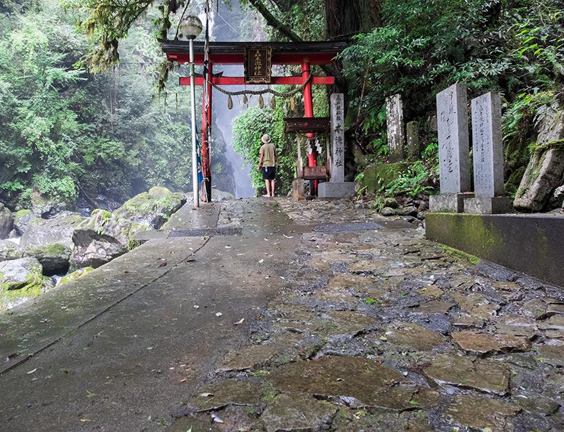 Sanctuaire Todoroki, Tokushima
