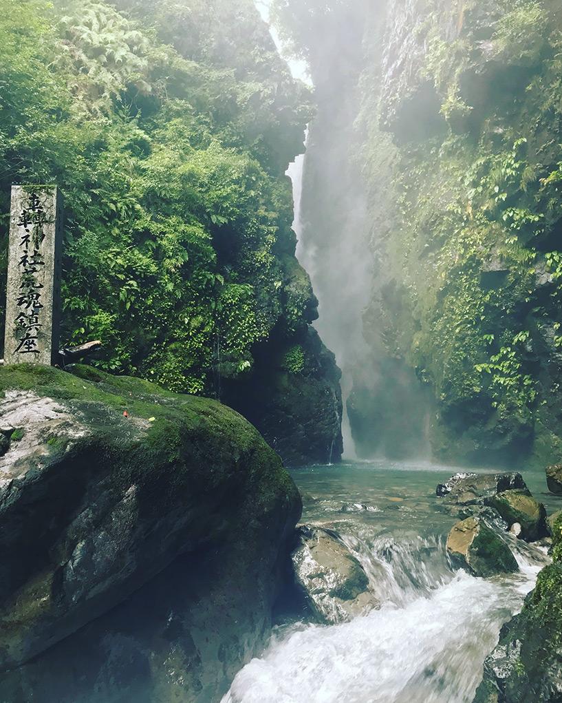 Cascade principale de Todoroki, Tokushima