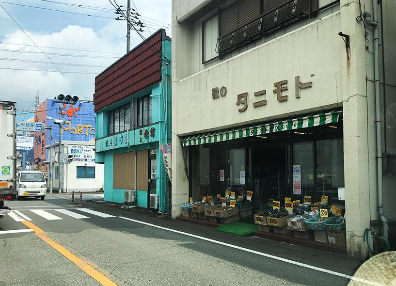 bourg de Mugi, le long de la nationale 55, Kaifu, Tokushima, Shikoku