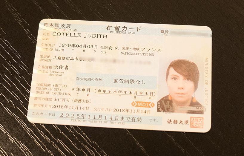 perament resident in Japan