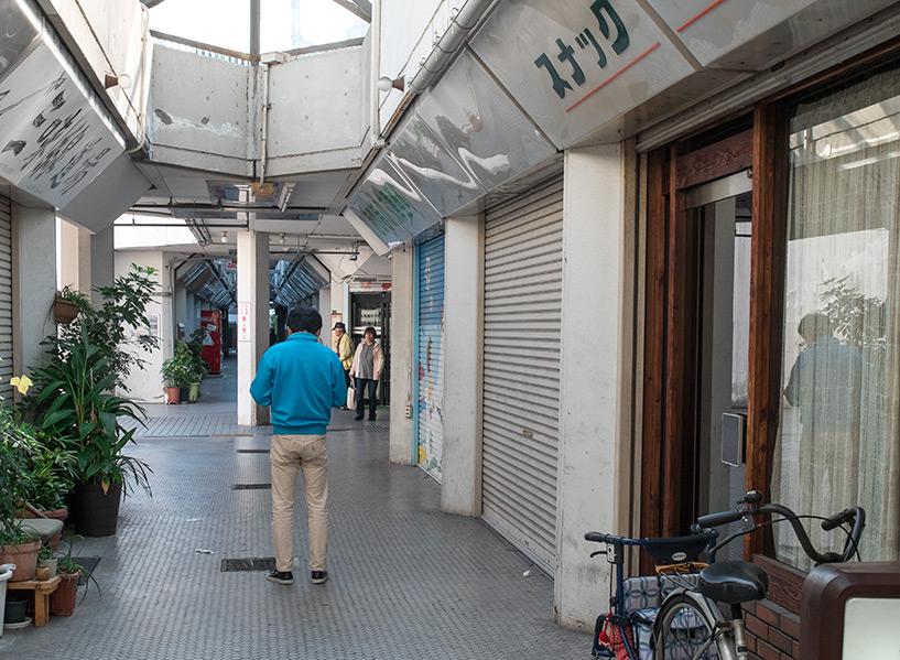 Centre commercial de la cité Motomachi à Hiroshima