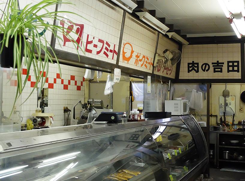 vieille boucherie japonaise
