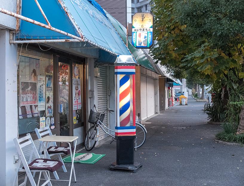 Vieux barbier japonais
