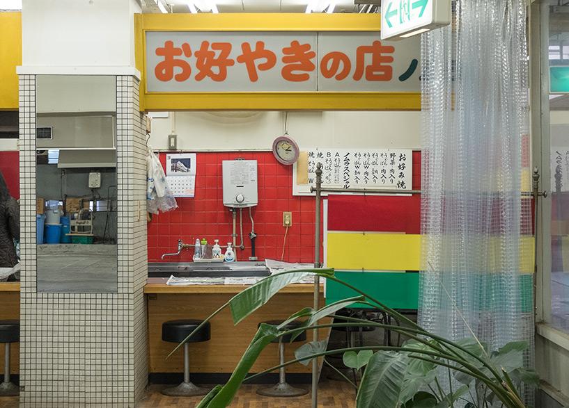 restaurant japonais kitsch