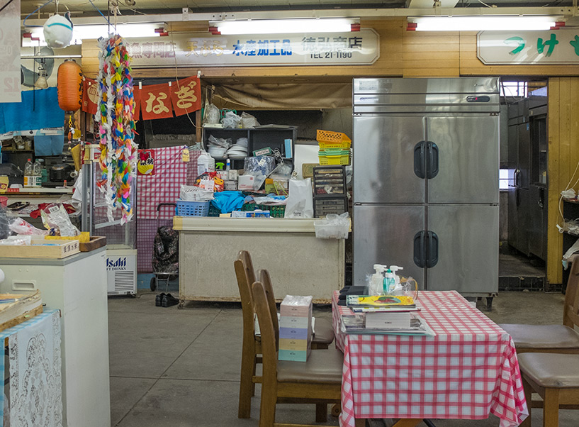 Centre coopératif de la cité Motomachi à Hiroshima