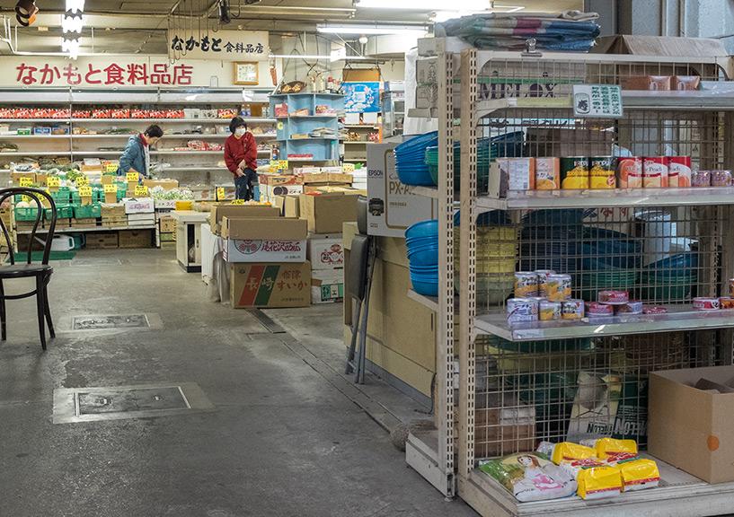 Supermarché du centre commercial de la cité Motomachi à Hiroshima