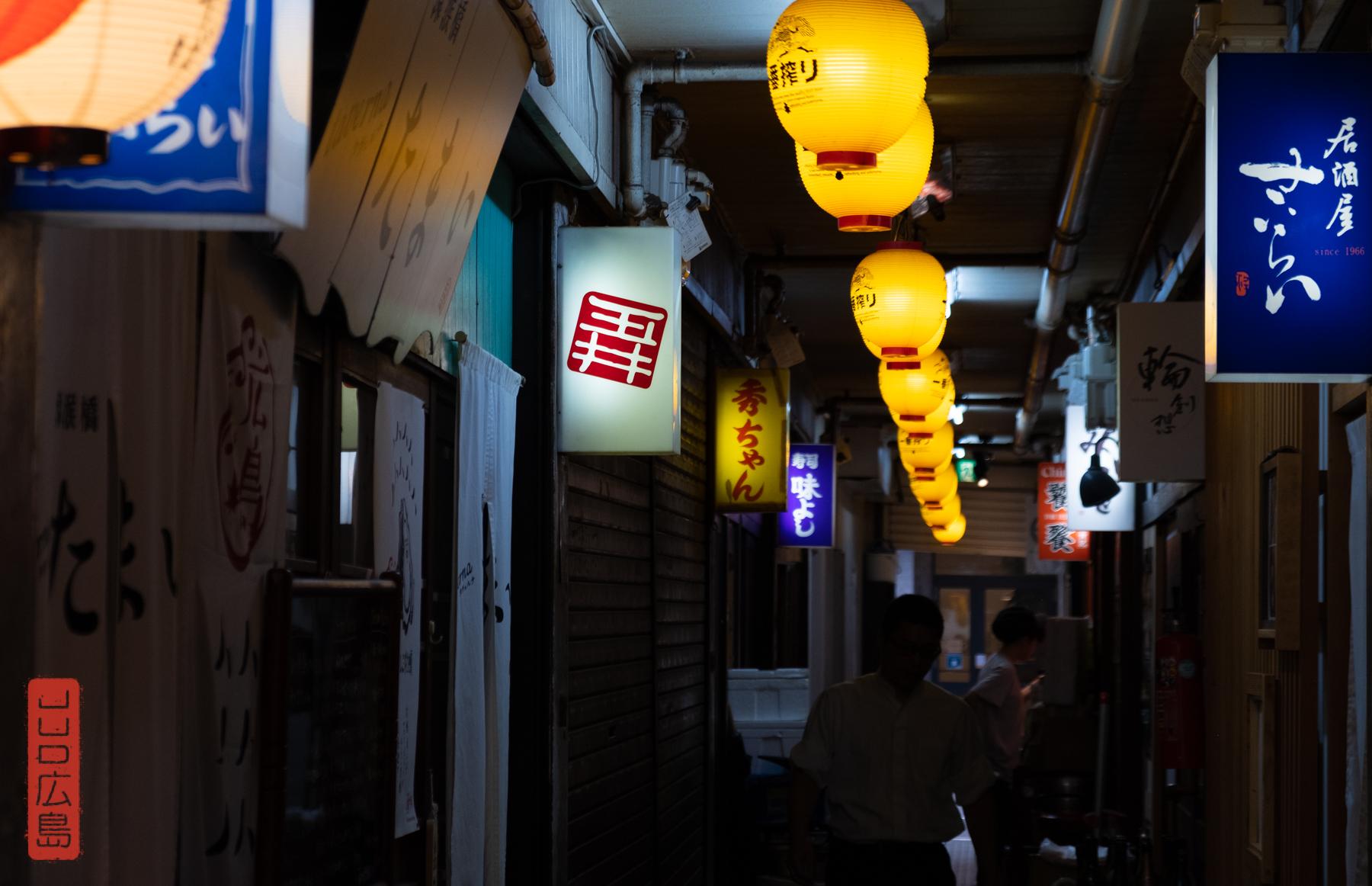 Silhouettes - Hiroshima Enkobashi yokocho