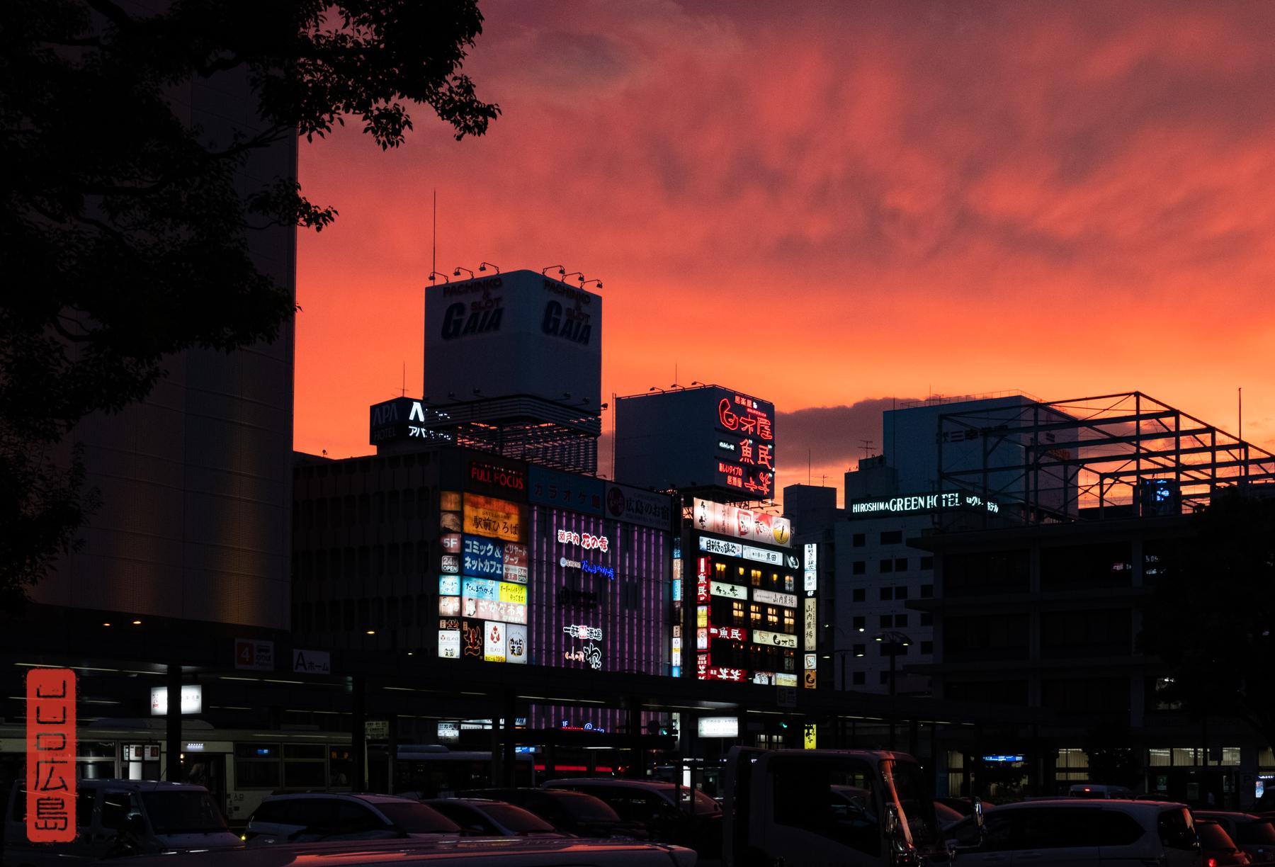 Hiroshima Station Sunset