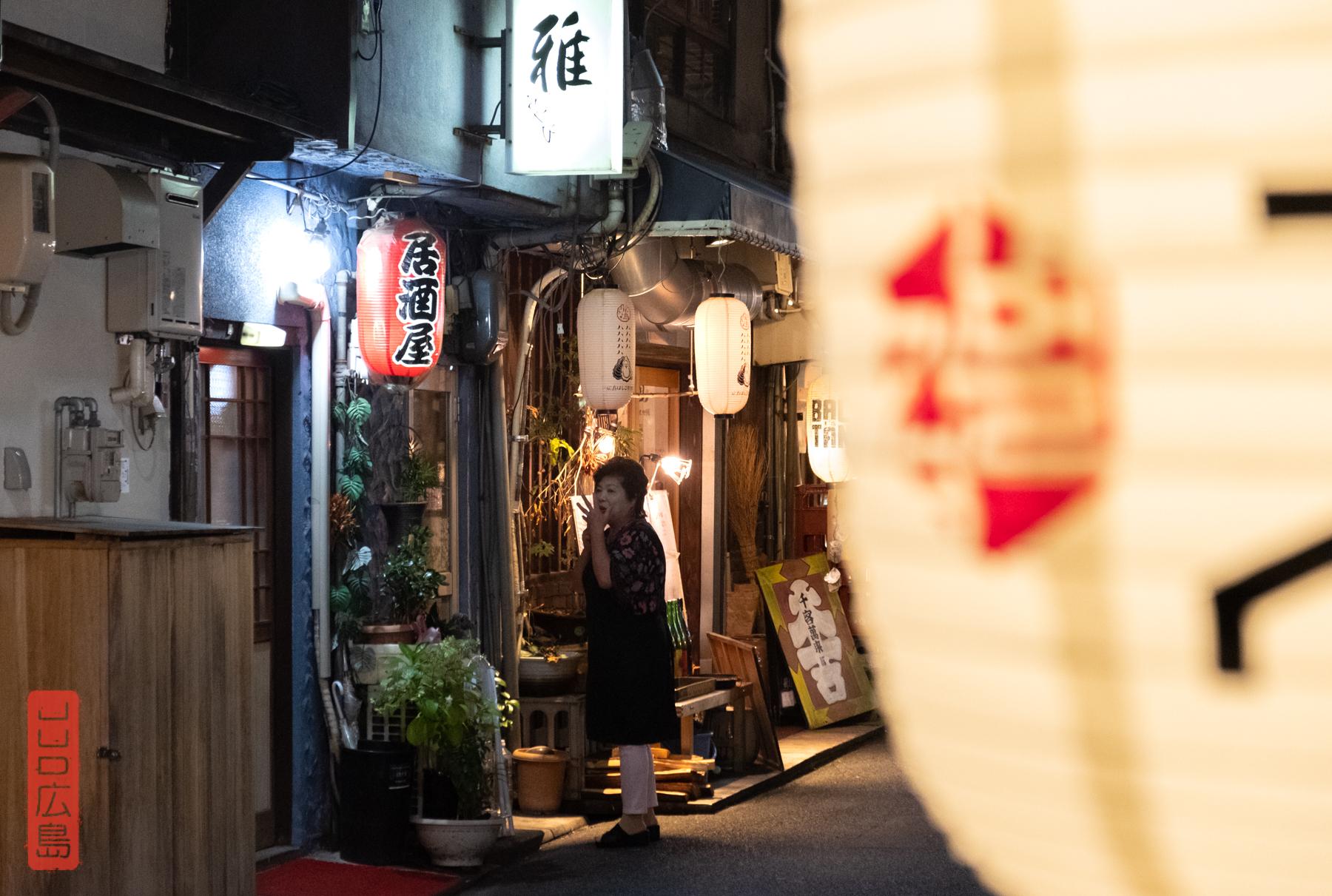 Hiroshima Ekinishi / Osuga lanternes et commerçante