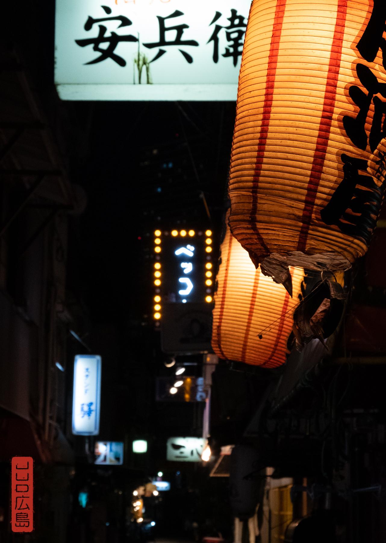 Hiroshima Ekinishi / Osuga lanternes