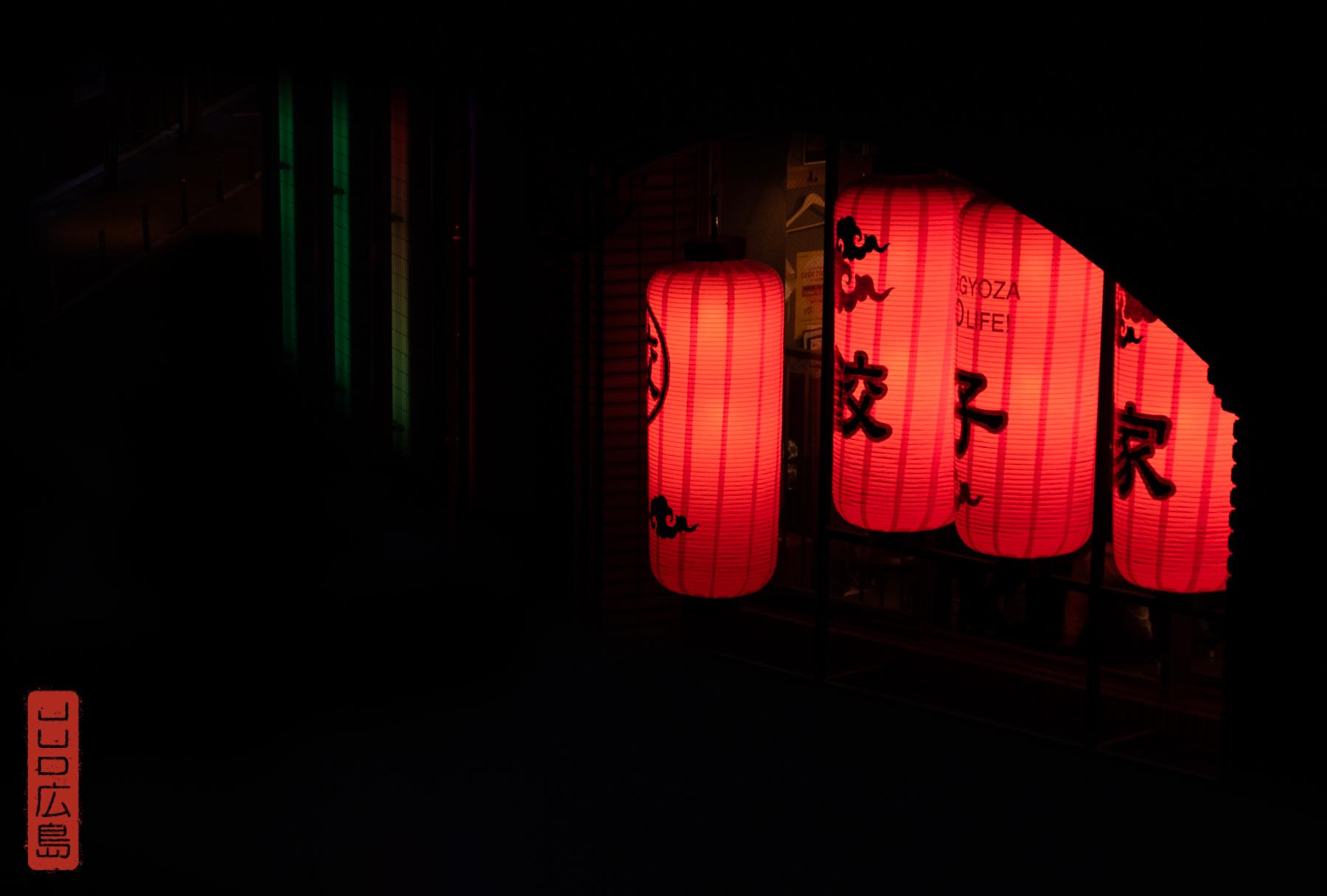 Hiroshima station / lanternes