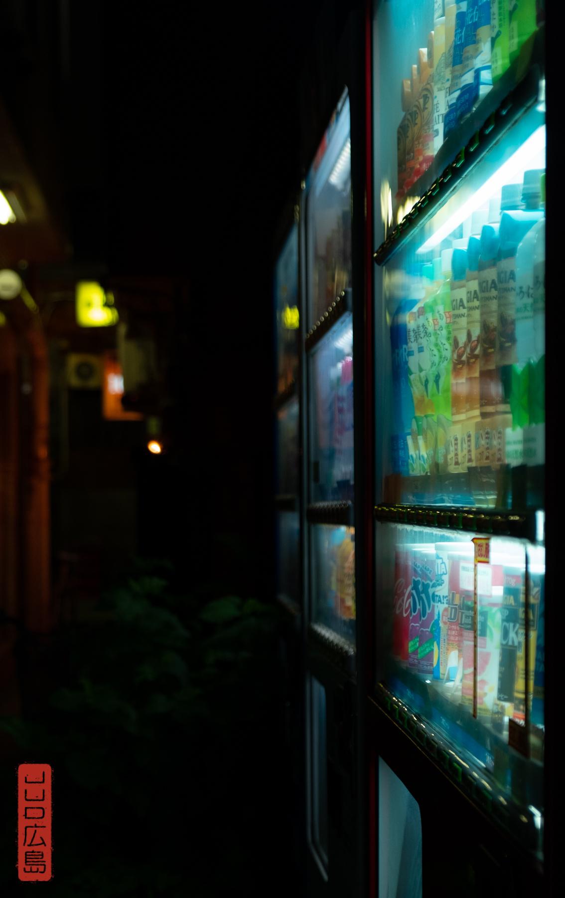 Hiroshima Nagarekawa / distributeurs de boisson