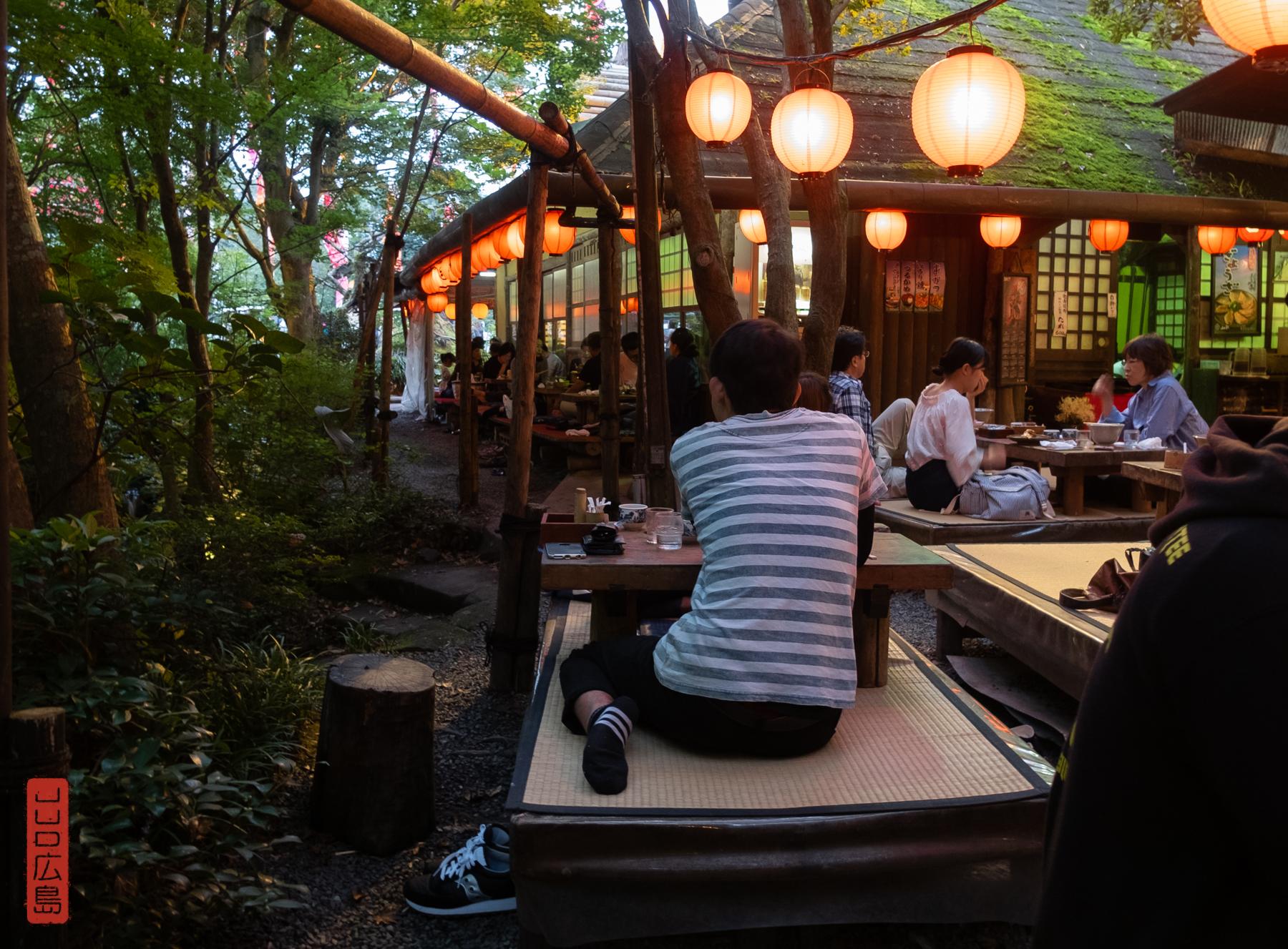 Sanzoku Iwakuni restaurant en plein air Japon