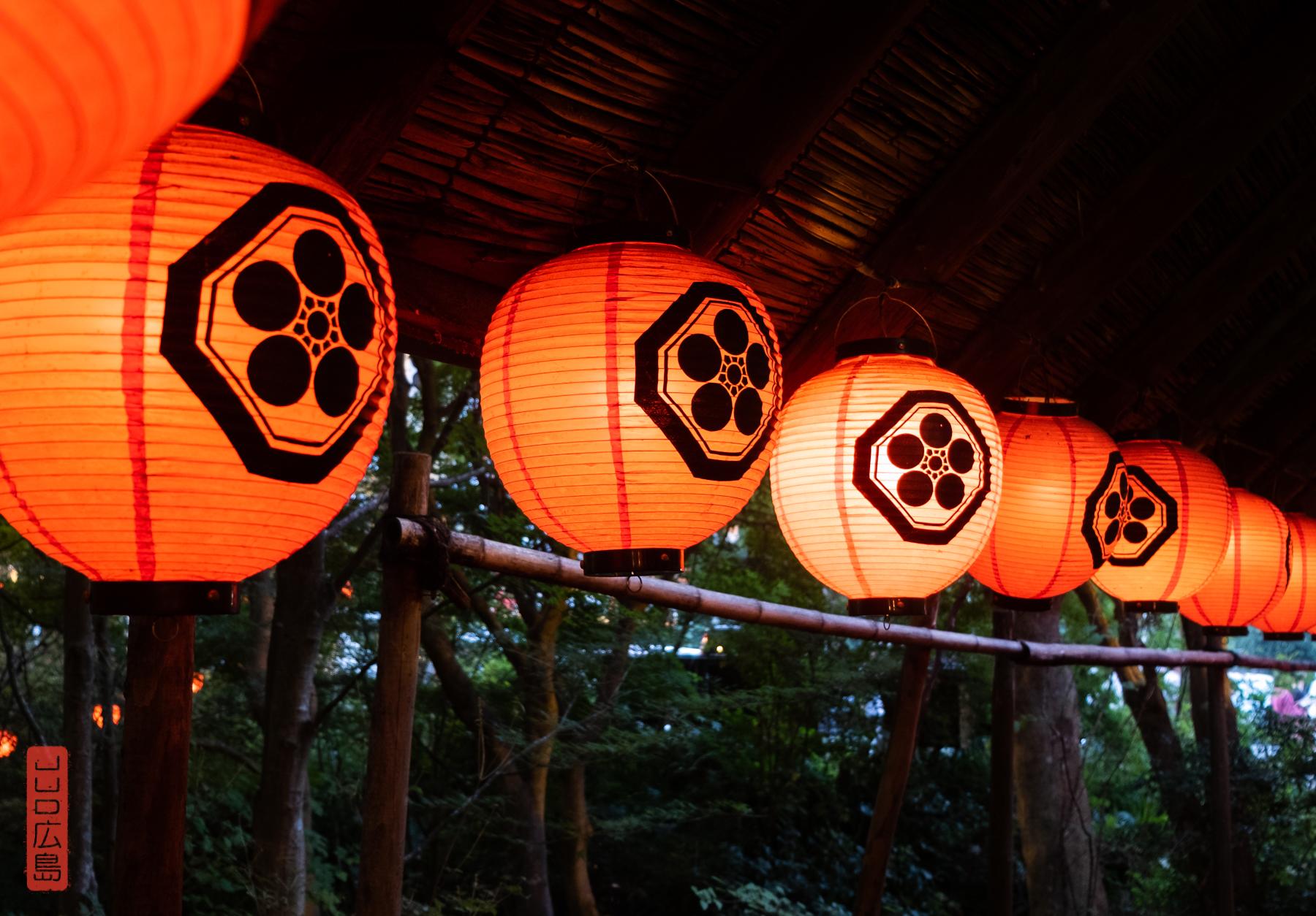 Sanzoku lanternes