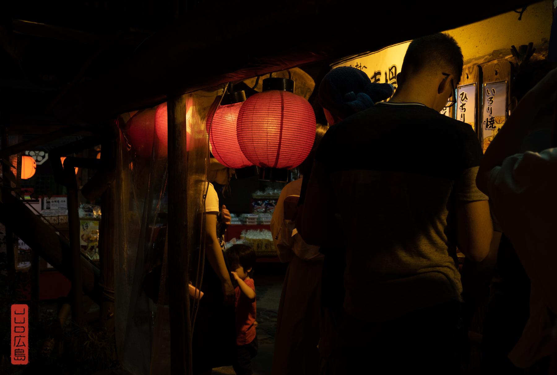 Sanzoku lanternes entrée