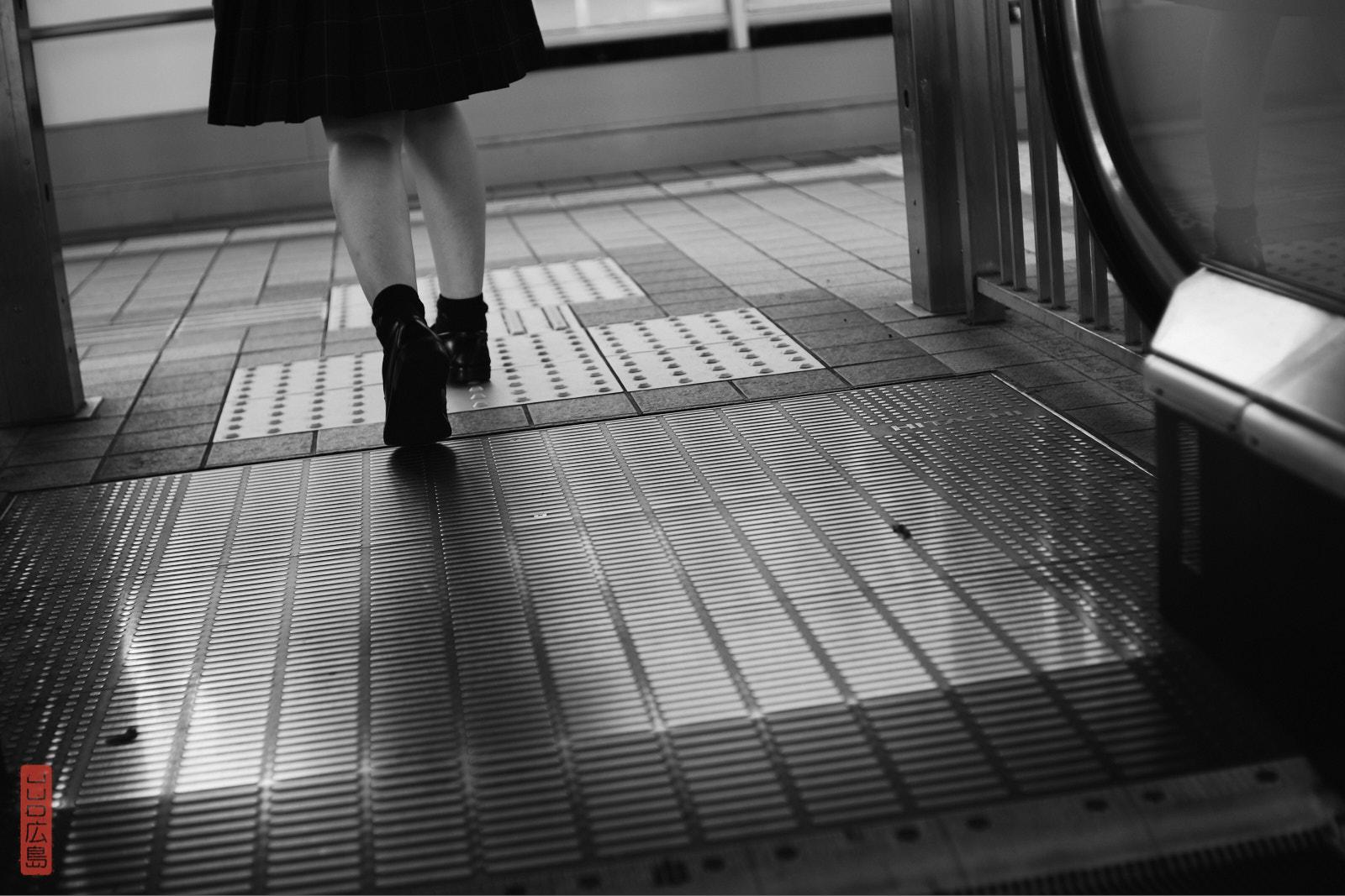 Une lycéenne japonaise pressée, Hiroshima