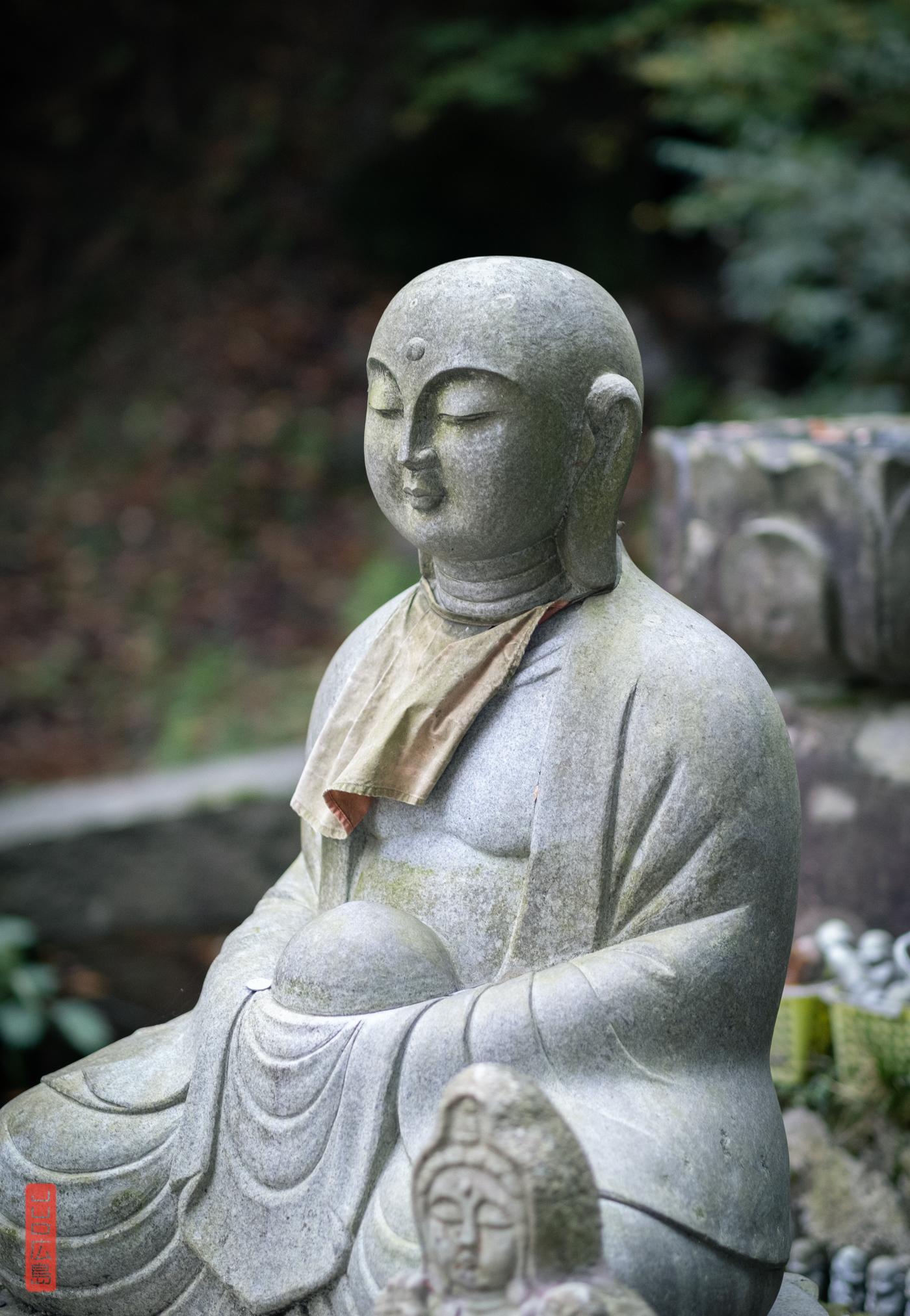 Temple Daisen-ji, région de Daisen, Tottori