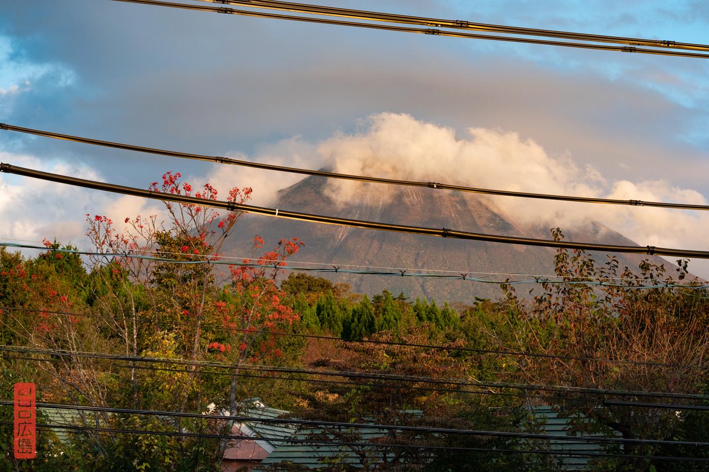 Mont Daisen, région Daisen, Tottori