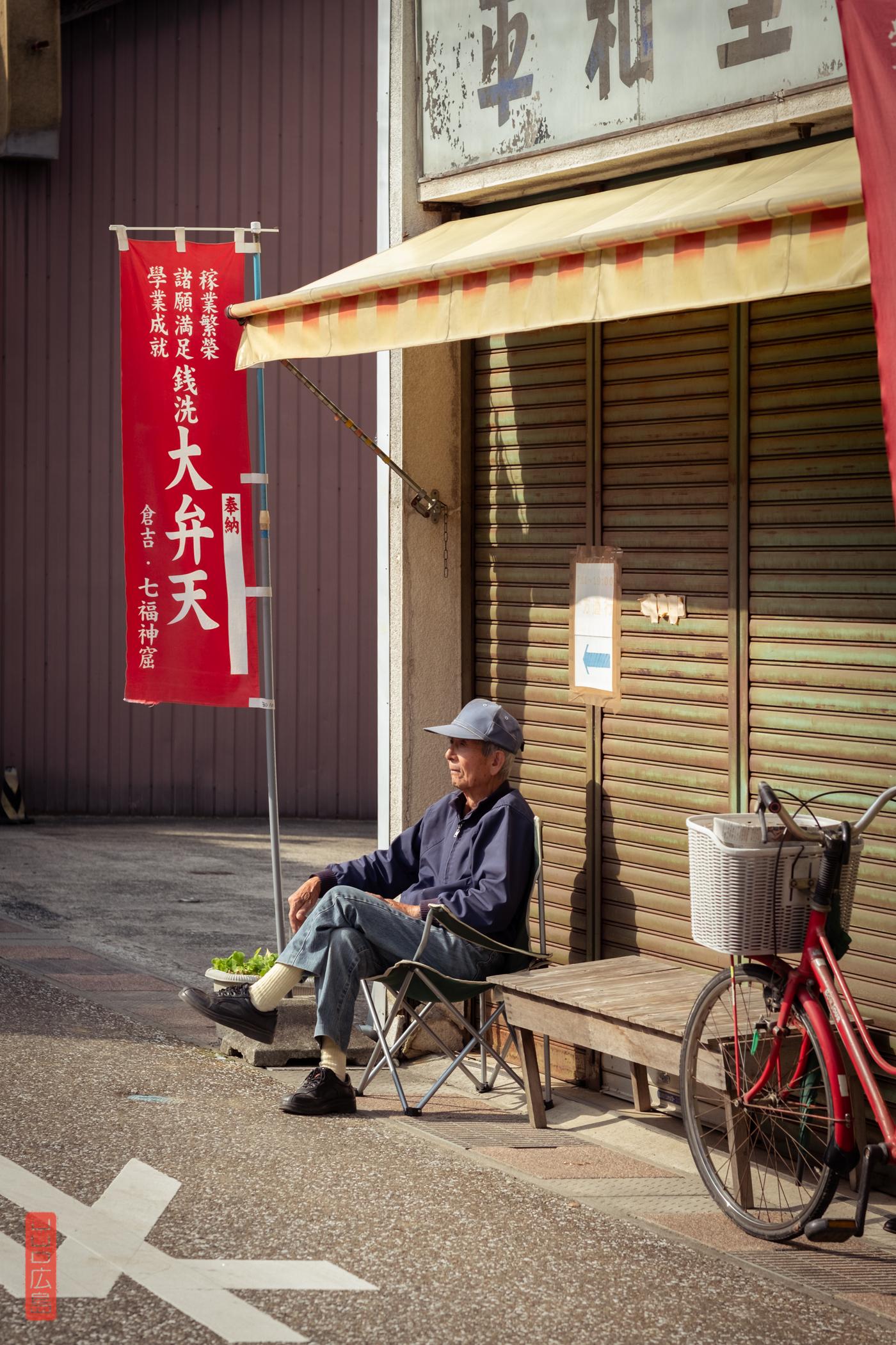 Vieil homme dans les ruelles de Kurayoshi