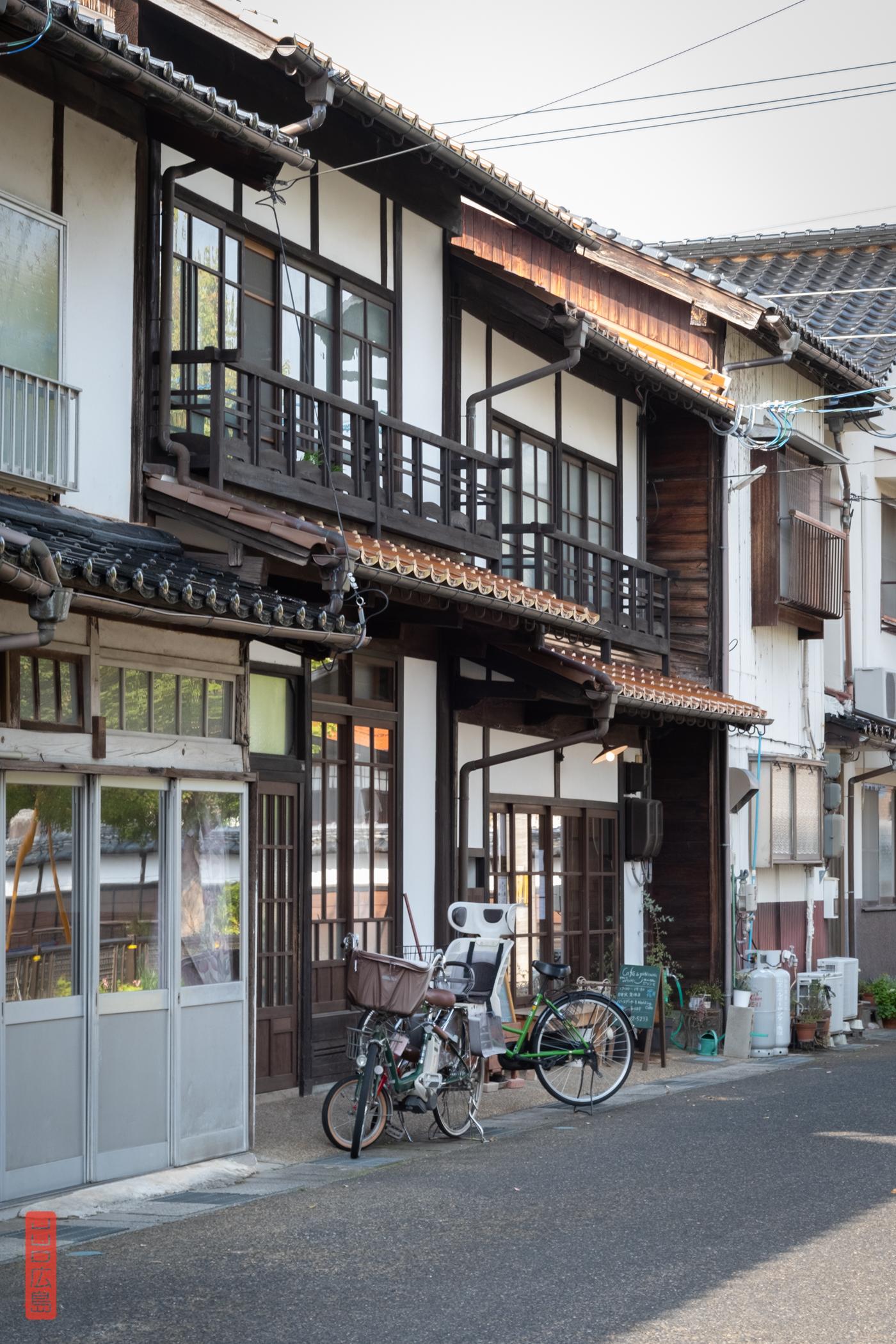 Vieille maison reconvertie en café, Kurayoshi