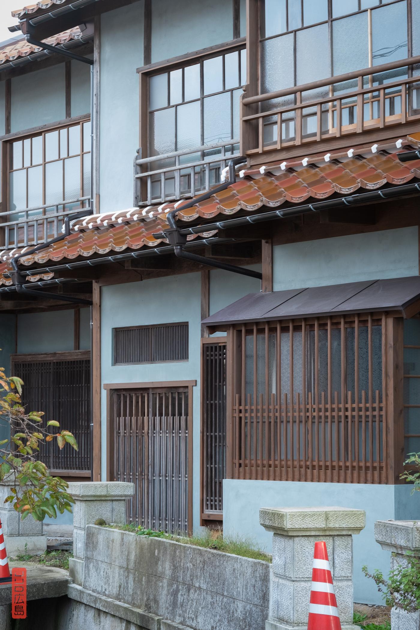 Maison à tuiles rouges de Kurayoshi