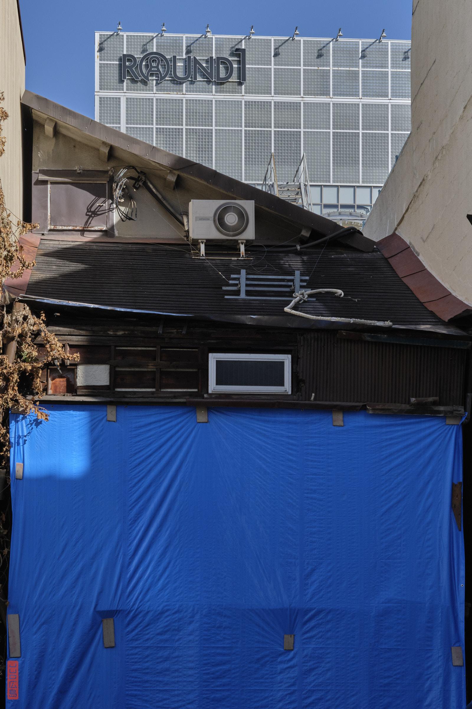 Des travaux dans le quartier de Fukuromachi