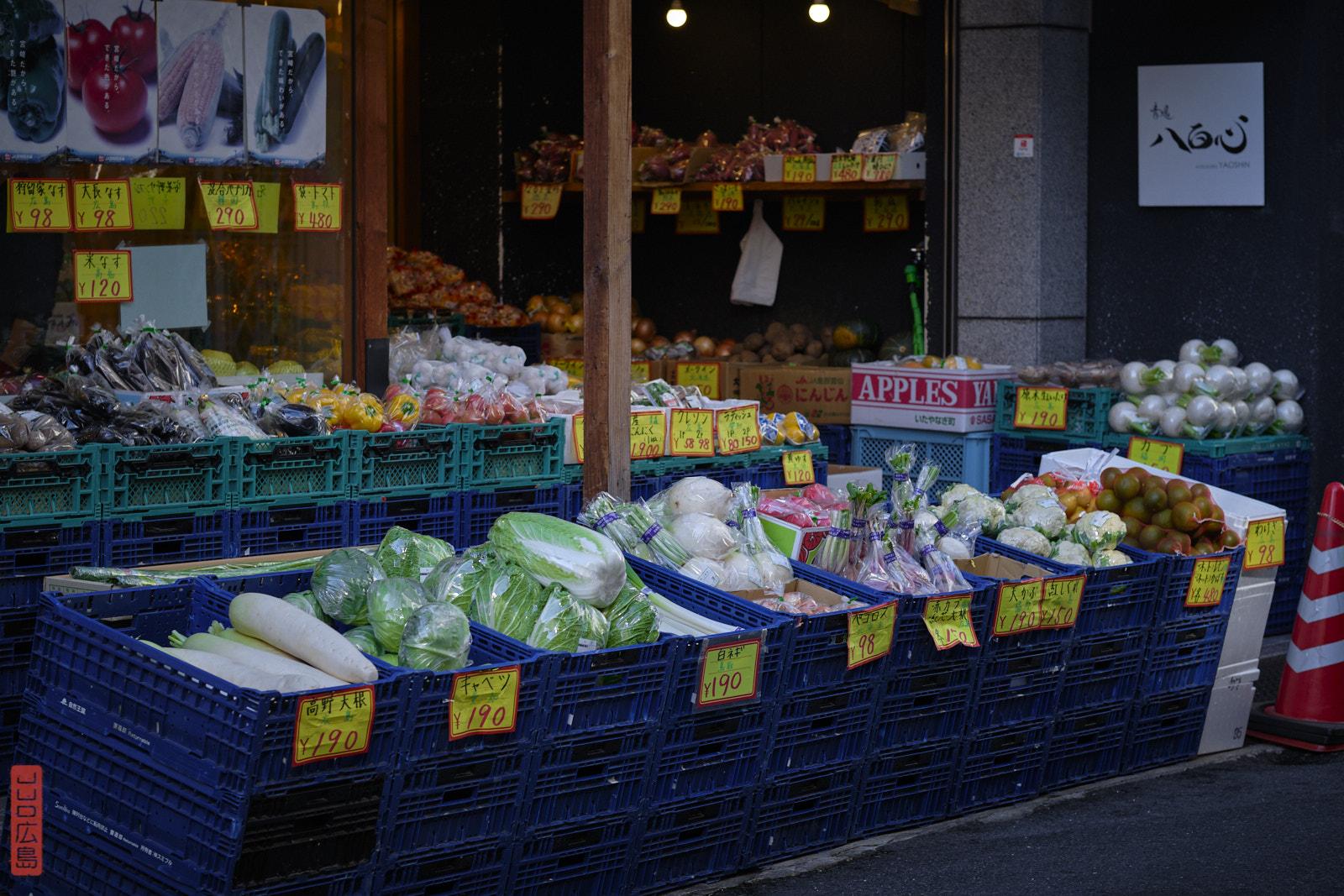 Etal de légumes dans le quartier de Fukuromachi, Hiroshima, Japon