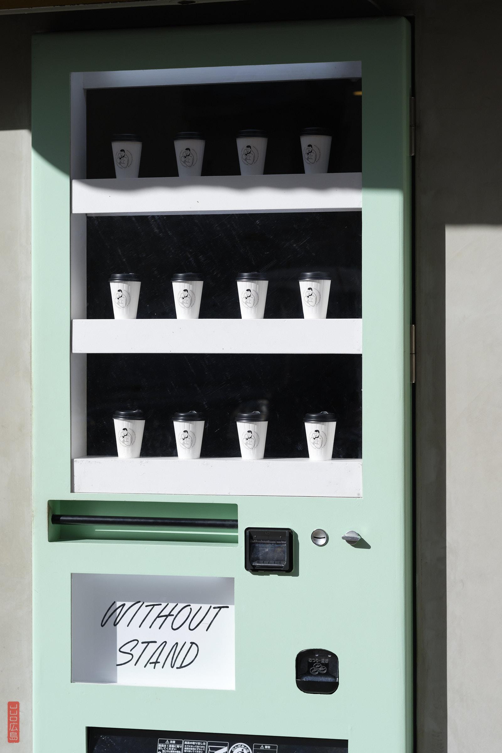 Distributeur de café très design, Hiroshima