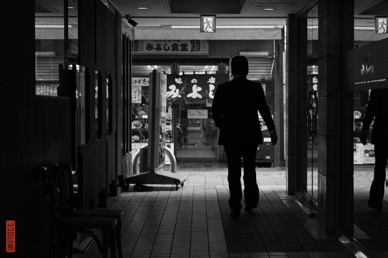 Homme pressé, silhouette, Hiroshima le matin