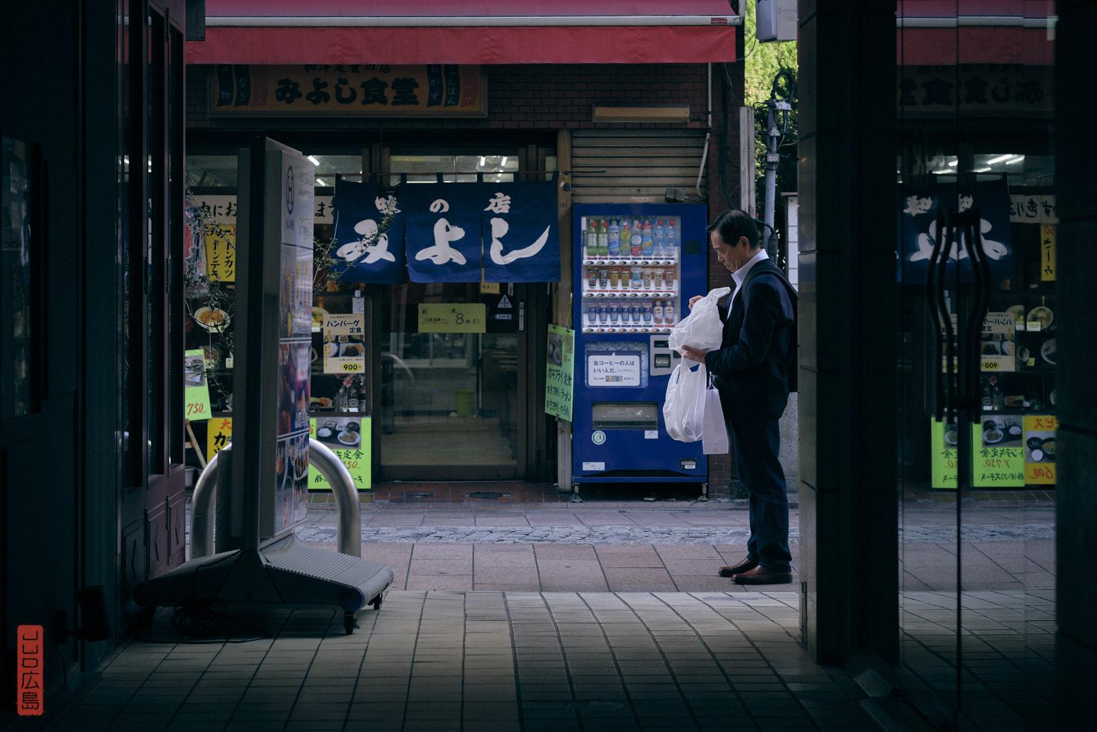 La vie quotidienne dans le quartier de Tate-machi