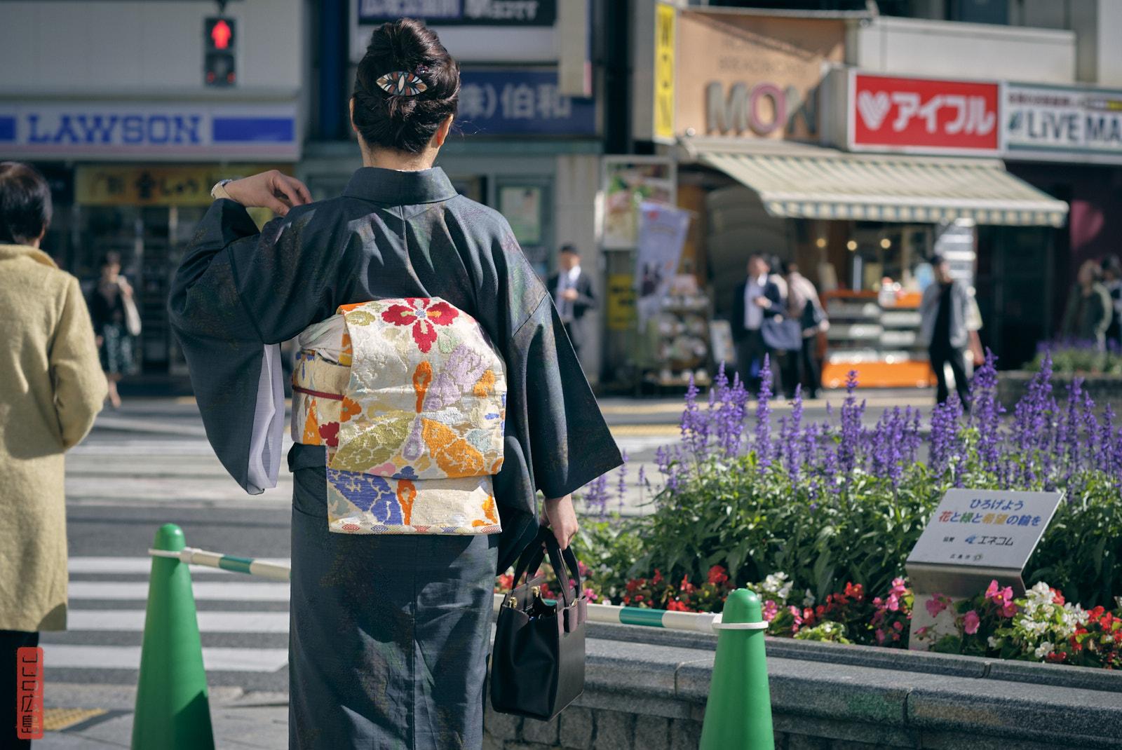 Kimono au carrefour Hacchobori, Hiroshima