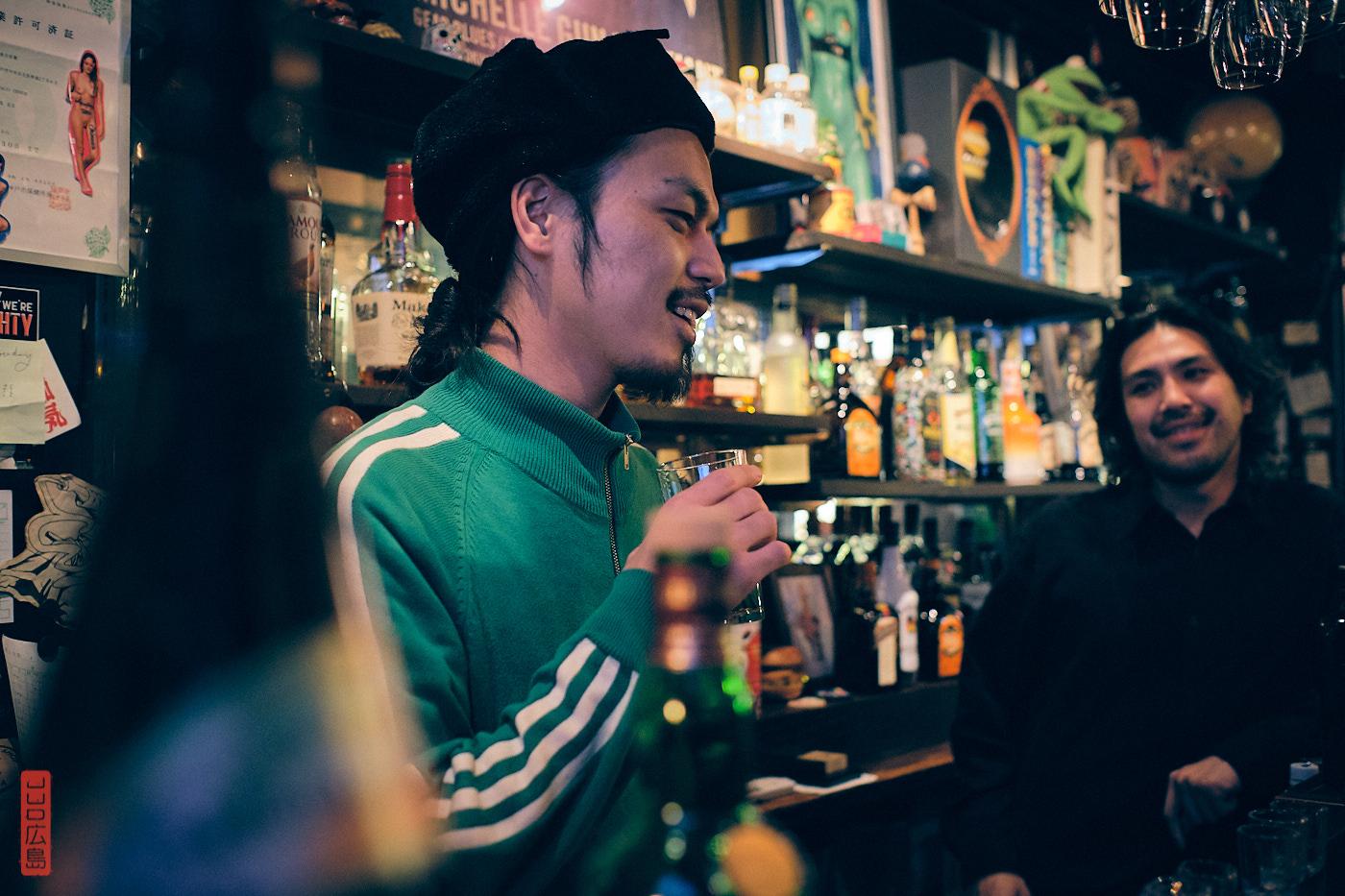 amis au Japon