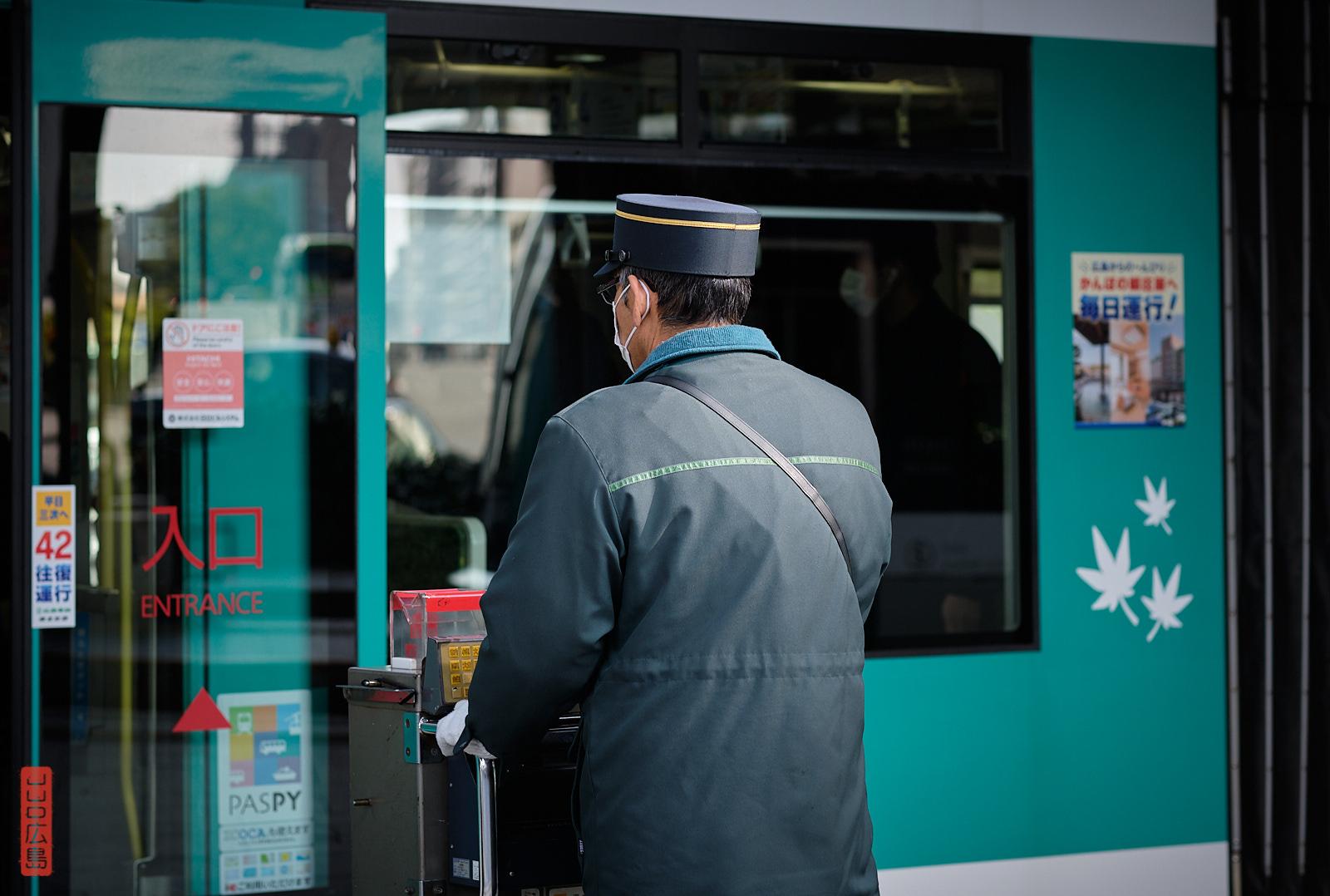 Personnel de quai, gare des tramways d'Hiroshima