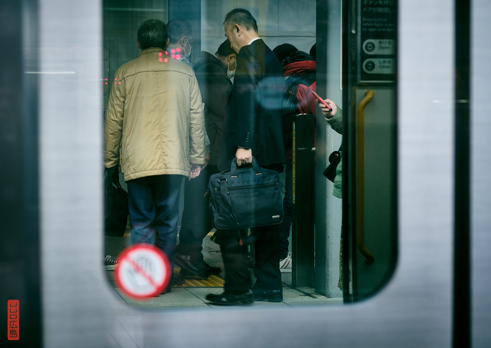 Homme d'affaire, Gare d'Hiroshima, mars 2020