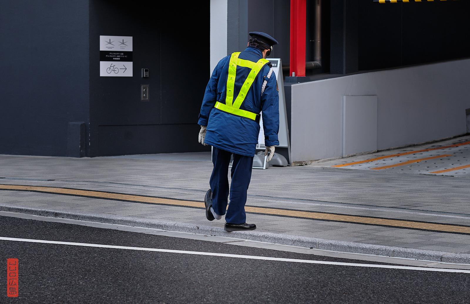Gardien de parking Hiroshima