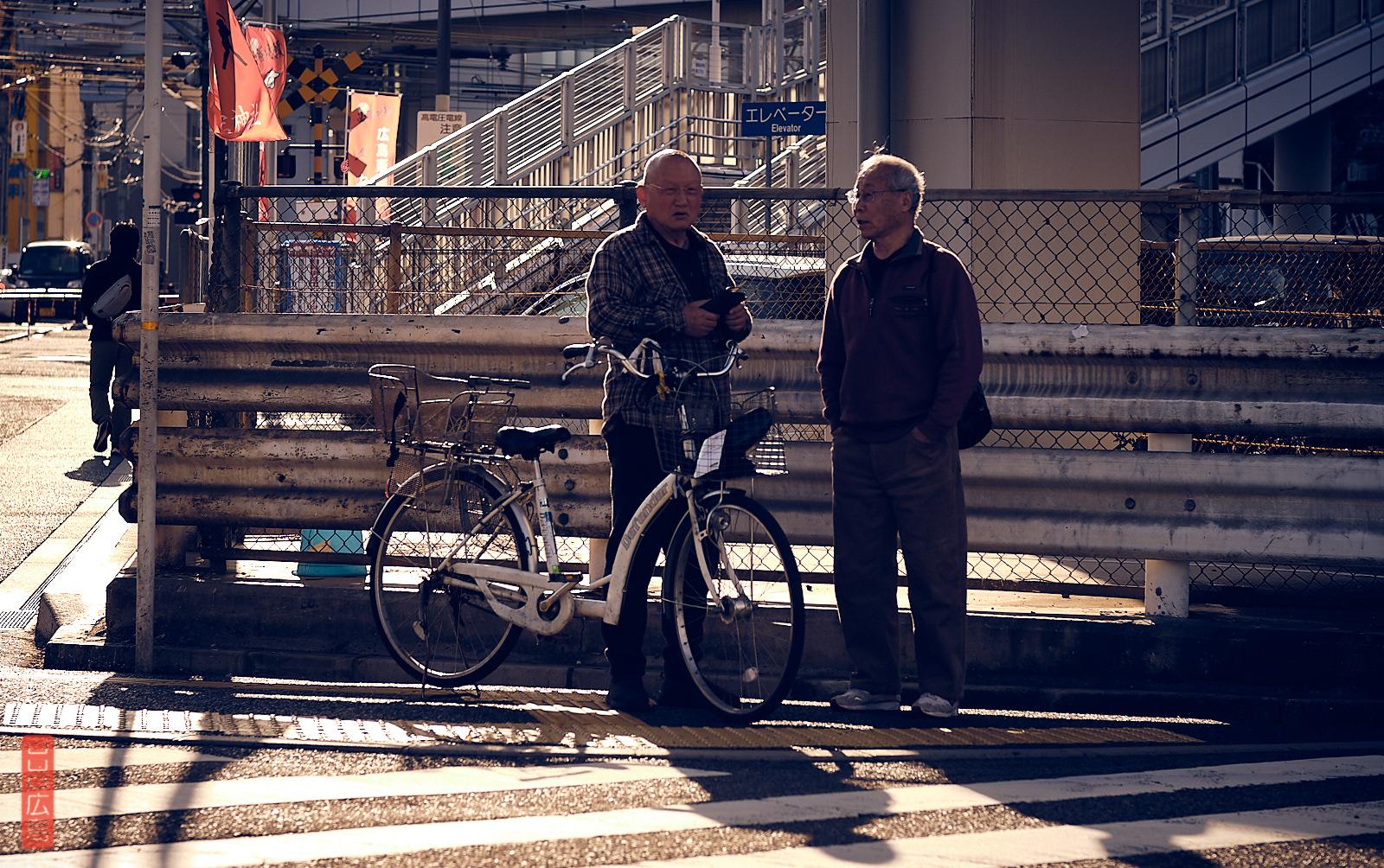 Vieillards à Hiroshima